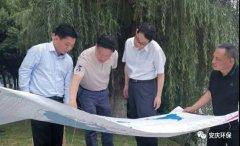安徽省生态环境厅到安庆市调研指导水