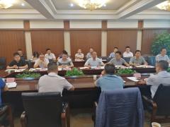 资阳市召开中省环保督察整改约谈暨环