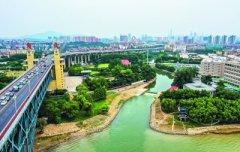南京市新研机构与浙江环科院签约 遥感