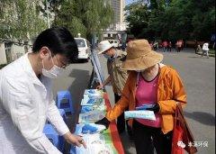 """本溪市生态环境局开展""""美丽中国・本"""