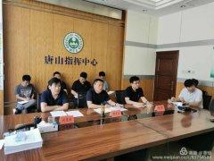 紧急调度 科学管控 唐山市生态环境局
