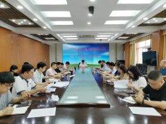 九江市生态环境局召开2020年第十四次
