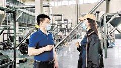 河北瀛源再生资源开发有限公司总经理刘春会:投身环保