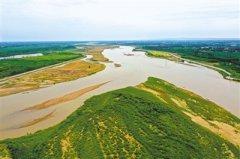 为建设黄河流域生态保护和高质量发展