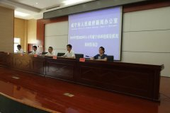 咸宁市通报2019年至今年5月环境质量状况