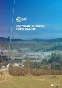 澳大利亚首都特区政府决定禁止通过焚烧垃圾来发电