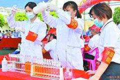 阳江市水务集团开展饮用水源突发污染