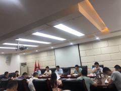 """资阳市发展改革委员会召开""""四三一厂"""