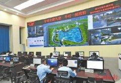 福州城区水系科学调度系统全面构建