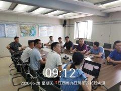 打赢2020年大气污染防治攻坚战,九江在行动(6月第28