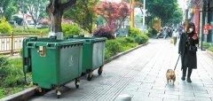 玉溪市红塔区开启垃圾转运新模式