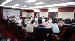 湖南省生态环境垂直管理制度改革见成
