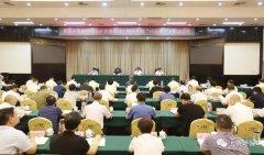 江西省第四生态环境保护督察组对上饶