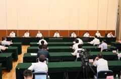 """生态环境部召开庆祝建党99周年暨""""两优一先"""