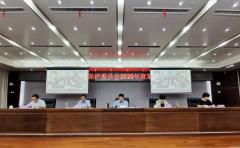 九江市生态环境保护委员会召开2020年