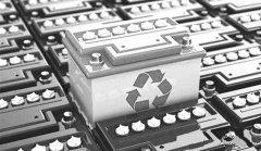 动力电池绿色回收有路可循