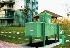 广东首座地埋式垃圾站在深圳启用