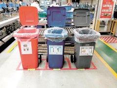 3000个垃圾桶是怎么减少的――看东风本田如何推行垃圾分类
