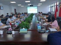 """河南省生态环境厅组织召开""""无废城市"""
