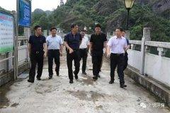 江西省第四生态环境保护督察组深入广