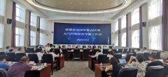 四川省打响臭氧污染防控阻击战,污染