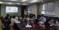 长江中心组织召开长江磷污染防控技术及驻点案例专题调