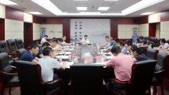 湖南省生态环境厅部署审计反馈和信访突出生态环境问题整改专项整治工作