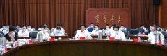 吉林省生态环境保护工作领导小组召开2020年第二次会议