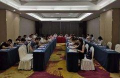 湖南省生态环境厅举办全省污染源自动监控管理业务培训