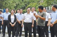 陕西省委书记胡和平调研秦岭北麓西安