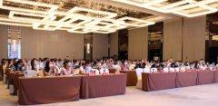 2020第二届中国国际VOCs监测与治理产业创新峰会上海落