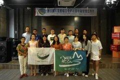 八百里皖江守护计划中期交流工作坊在芜湖市成功举办