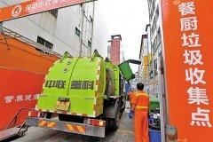 引领绿色新时尚 深圳市宝安区率先建成