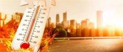"""最新研究:未来5年气温持续走高,""""1.5度""""控温线能否"""