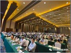 第二届可降解塑料技术与市场论坛将于2020年8月在南昌