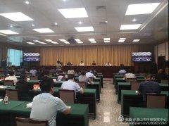 唐山市组织召开7月份生态唐山建设调度会