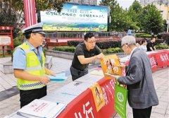 """西安市""""倡导绿色环保理念 培育健康生"""