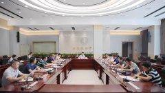 湖南省生态环境厅专题部署华南督察局反馈问题整改工作