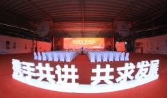 成都城投集团年产60万m3刨花板项目启