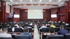 湖南省生态环境厅举行民法典宣讲会