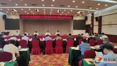 """岳阳市乡镇污水处理设施建设""""百日攻"""