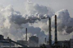 绿色和平能源发展观察:跨越式进步:中国绿债新标看齐