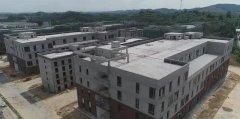 签约企业已达39家,中信环境湘南循环产业园项目建设正