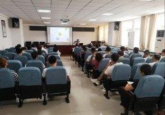 集中充电!亳州市组织召开VOCs夏季攻坚专项治理培训会