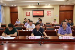 山东省生态环境厅召开迎接土壤污染防