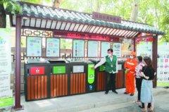 11月1日起将强制分类 垃圾分类倒计时,南京