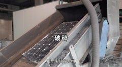 日本太阳能板回收新技术 300℃高温热刀自动