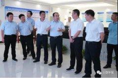 江西省生态环境厅厅长徐延彬调研上饶市调研生态环境保