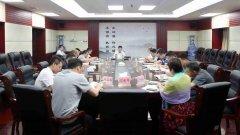 湖南省生态环境厅专题调度污染防治攻