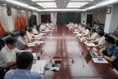 长江环保集团与武汉市政府共商共抓长